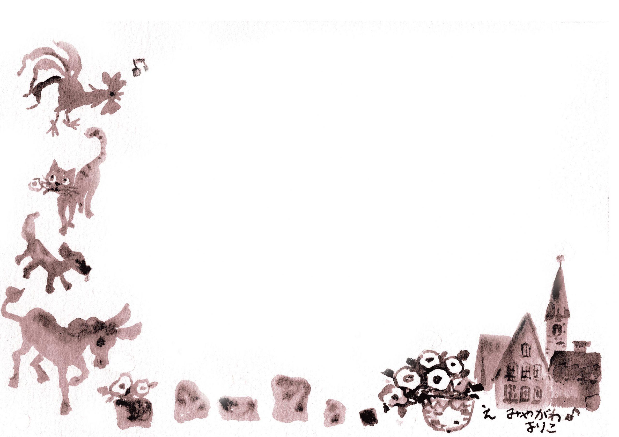 ブレーメンの音楽隊/2009年