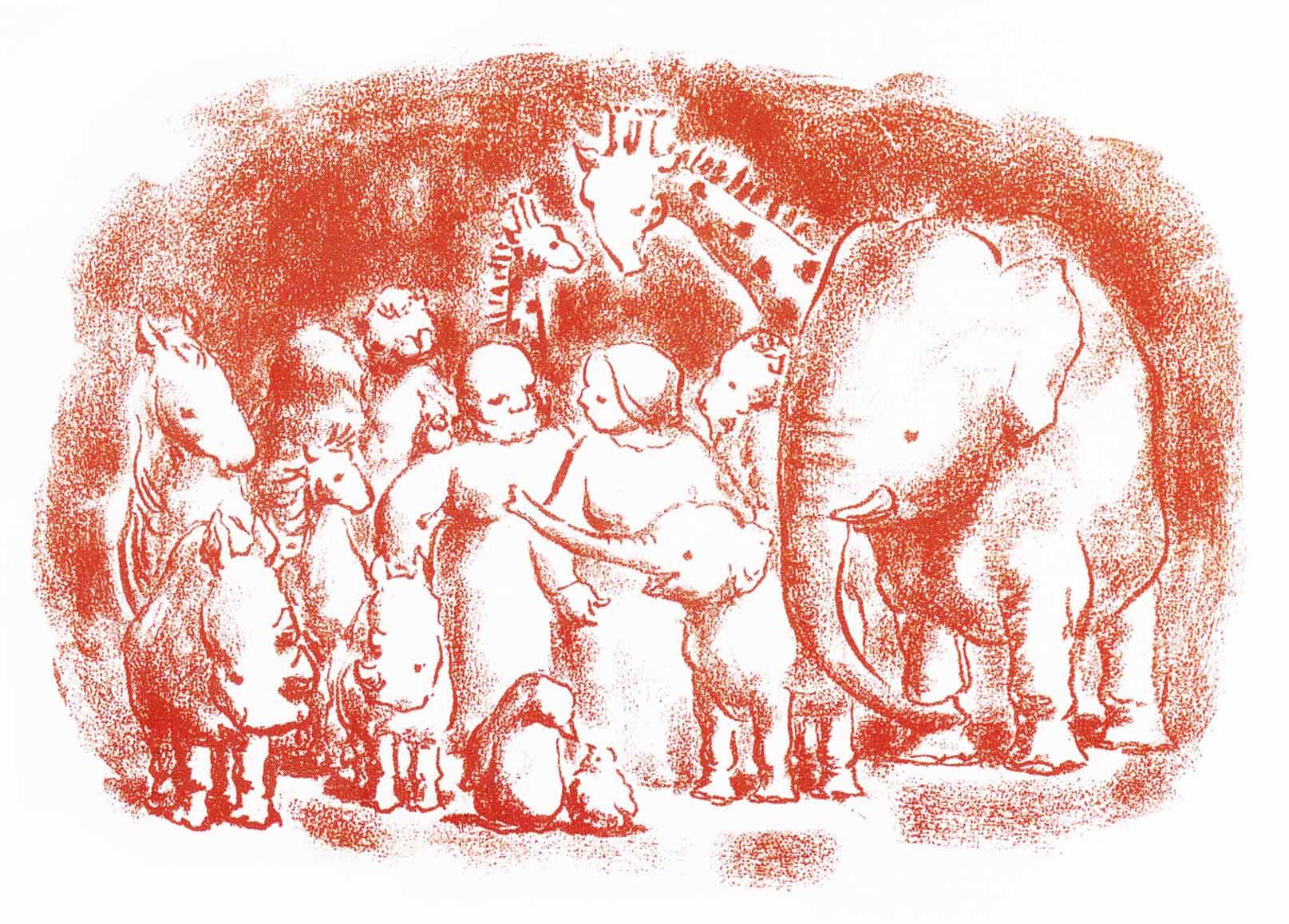 ノアと動物達/1995年